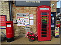 TL5136 : Postbox and telephone box, Audley End Railway Station by JThomas