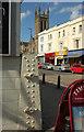 ST5774 : Rivets and church, Whiteladies Gate by Derek Harper