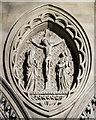 SZ0891 : St Peter, Bournemouth, Dorset - Stonework by John Salmon
