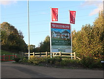 TQ6172 : Sign for new development on Ackers Drive, Swanscombe by David Howard