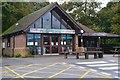 TQ0449 : Visitor Centre at Newlands Corner by David Martin