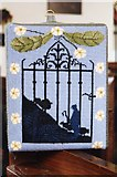 NY1717 : Design for the Porch Gate by Peter Jeffery