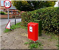 SO7708 : Red bin on a Whitminster corner by Jaggery