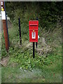 TL6684 : Fen House Postbox by Adrian Cable