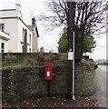 SO0528 : Queen Elizabeth II postbox, Camden Road, Brecon by Jaggery