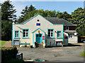 NR9521 : Kilmory Hall and Bunkhouse by David Dixon