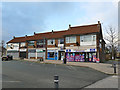 SE1137 : Shops on The Parade, Cottingley (north side) by Stephen Craven