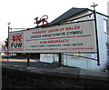 SO3014 : FUW name sign featuring two red dragons, Park Road, Abergavenny  by Jaggery