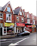 SS7597 : Papino's, 13 Windsor Road, Neath by Jaggery