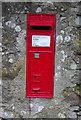 SD5273 : Victorian post box, Borwick by Ian Taylor