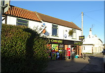 TA1439 : Post Office and shop on Church Lane, Skirlaugh by JThomas
