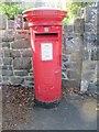 SH5771 : Elizabeth II pillar box on Lôn Popty, Bangor by Meirion