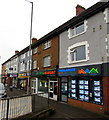 ST3090 : Colourful nameboards, Malpas Road, Newport by Jaggery