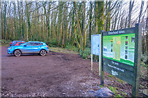 ST2214 : Otterford : Car Park by Lewis Clarke
