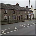 SO0428 : Row of stone houses, Watton, Brecon by Jaggery