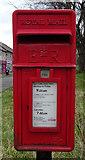 SE1735 : Elizabeth II postbox on Bolton Road (A6176), Bradford by JThomas