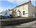 ST4788 : Archway Veterinary Centre, Caldicot by Jaggery