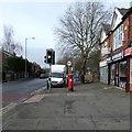 SJ8894 : Barlow Road by Gerald England