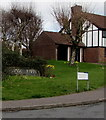 ST2381 : Two Heritage Park name signs, St Mellons, Cardiff by Jaggery