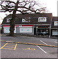 ST3091 : Shuttered SPAR, 173 Larch Grove, Malpas, Newport by Jaggery
