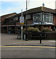 ST4788 : Pedestrian Zone sign, Caldicot by Jaggery