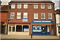 SU7423 : The changing face of Petersfield - Heidi's and Carphone Warehous by Martyn Pattison