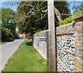 SU6186 : The Ridgeway in North Stoke by Des Blenkinsopp