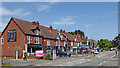 SO9096 : Shopping Parade on Penn Road in Wolverhampton by Roger  Kidd