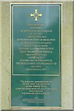 SO7745 : Embossed plaque on Malvern's water cure memorial by Philip Halling