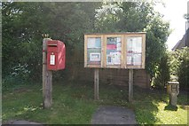 SE7381 : Postbox on Malton Road, Normanby by Ian S