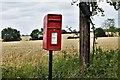 TM2375 : Pixey Green, Rattlerow Hill: Letter box by Michael Garlick