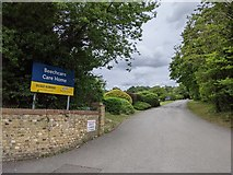 TQ5571 : Beechcare Care Home driveway, Darenth Road by Paul Williams