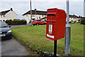 H4373 : NHS Priority Post Box, Gortrush Park, Omagh by Kenneth  Allen