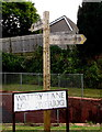 SO4912 : Offa's Dyke Path signpost detail, Watery Lane, Monmouth by Jaggery
