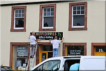 NX4355 : Hippidippies, Wigtown by Billy McCrorie