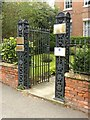 SK7053 : Gateway to the North Muskham Prebend, Church Street, Southwell by Alan Murray-Rust