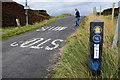 H5589 : SIA IAT marker post, Gorticashel Lower by Kenneth  Allen