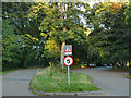 SE2432 : Playground sign in Farnley Hall Park by Stephen Craven