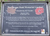 SK1814 : VJ Day at the National Memorial Arboretum (995) by Basher Eyre