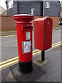 TL4501 : Tower Road Postbox & Royal Mail Dump Box by Geographer