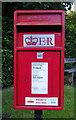 SE6181 : Elizabeth II postbox, Sproxton by JThomas