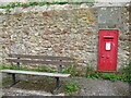 ST0743 : Watchet pound by Neil Owen