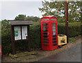 TL7416 : Essex Way Information Centre by Chris Heaton