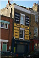 TR3571 : Thanet Times advertisements, Broad Street, Margate by Christopher Hilton