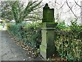 SE2039 : Old sundial in Micklefield Park by Stephen Craven