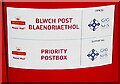 ST3188 : Bilingual Priority Postbox label, Mill Street, Newport by Jaggery