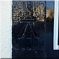 NY4654 : Benchmark, The Wheatsheaf Inn by Adrian Taylor