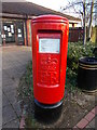 TF1603 : Modern EIIR postbox on Loxley, Werrington by Paul Bryan