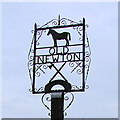 TM0562 : Old Newton village sign by Adrian S Pye