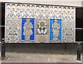 SJ8990 : Deanery Way Mural Panel C by Gerald England